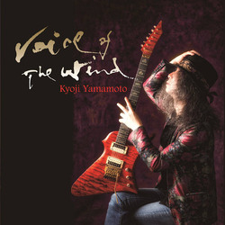Kyoji Yamamoto Sound Track Vol.3; VOICE OF THE WIND