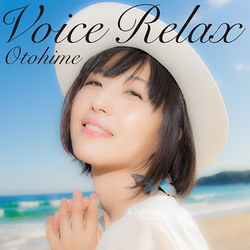 Voice Relax